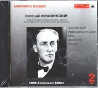 Mravinsky, music of Mussorgsky, Rimsky-Korsakov